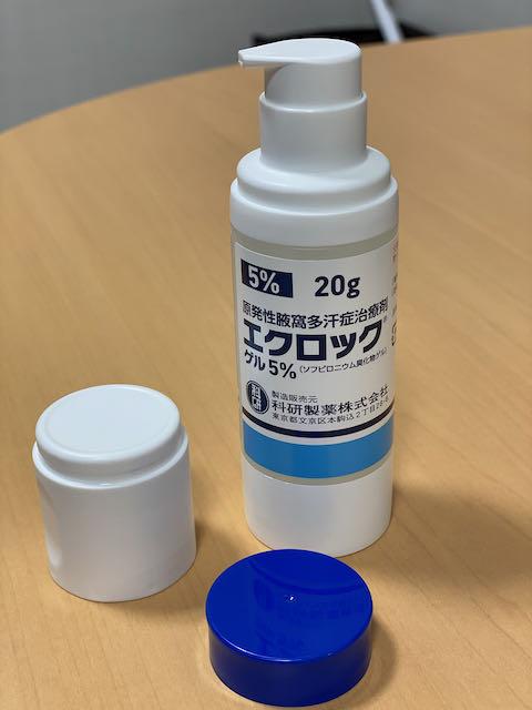 腋窩多汗症の新しい塗り薬が発売に
