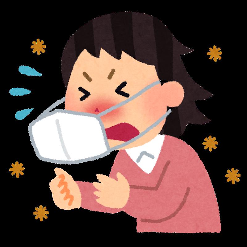 アレルギー性鼻炎や結膜炎の予防・早期治療が例年以上に重要です。