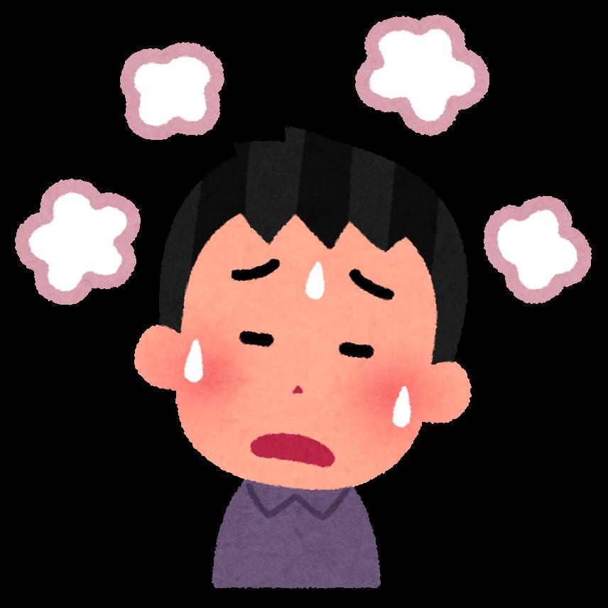 発熱、咳などの診察について